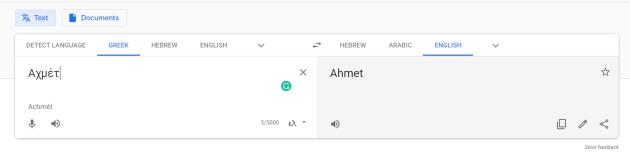 6-greek - english