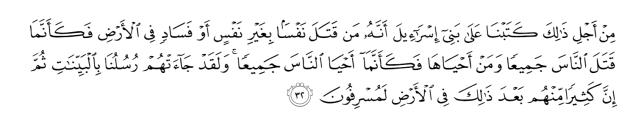 surah 5-32